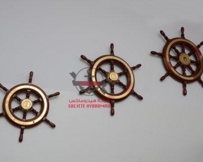 Barre à roue bois et laiton luxe